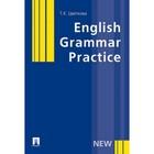 Учебное пособие. English Grammar Practice. Цветкова Т.К. 2018г