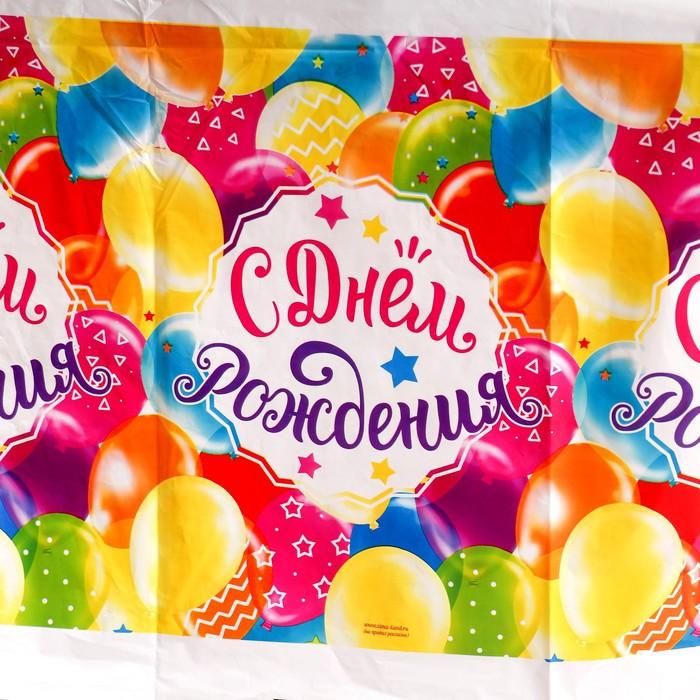 Поздравление с воздушными шариками и шоколадками в стихах