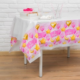 """Tablecloth """"1 year old"""" baby, 182 x 137cm"""