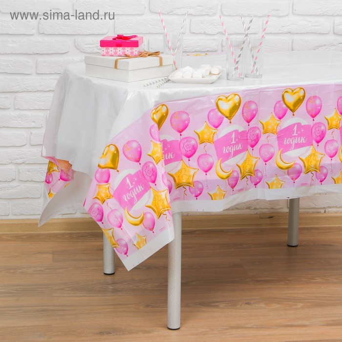 "Tablecloth ""1 year old"" baby, 182 x 137cm"