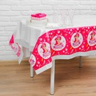 "Tablecloth ""1 year old daughter"", 182 x 137cm"