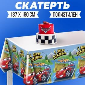 "Tablecloth ""happy birthday"" car, 182 x 137cm"