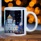 """Mug with sublimation """"by the Kremlin.The Cathedral Of Christ The Savior"""""""
