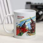 "Mug ""Moscow. Abstraction, the Kremlin"""