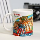 "Mug ""Moscow. Abstraction"""