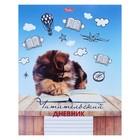 """Читательский дневник А5, 24 листа на скрепке """"Знание сила"""", картонная обложка, оригинальный блок"""