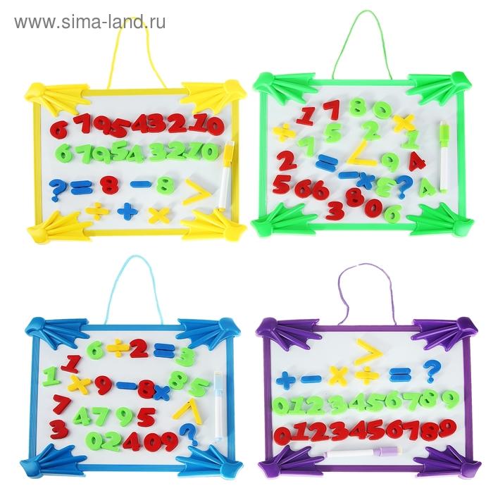Доска магнитная, цифры и знаки магнитные, маркер-стиралка, цвета МИКС