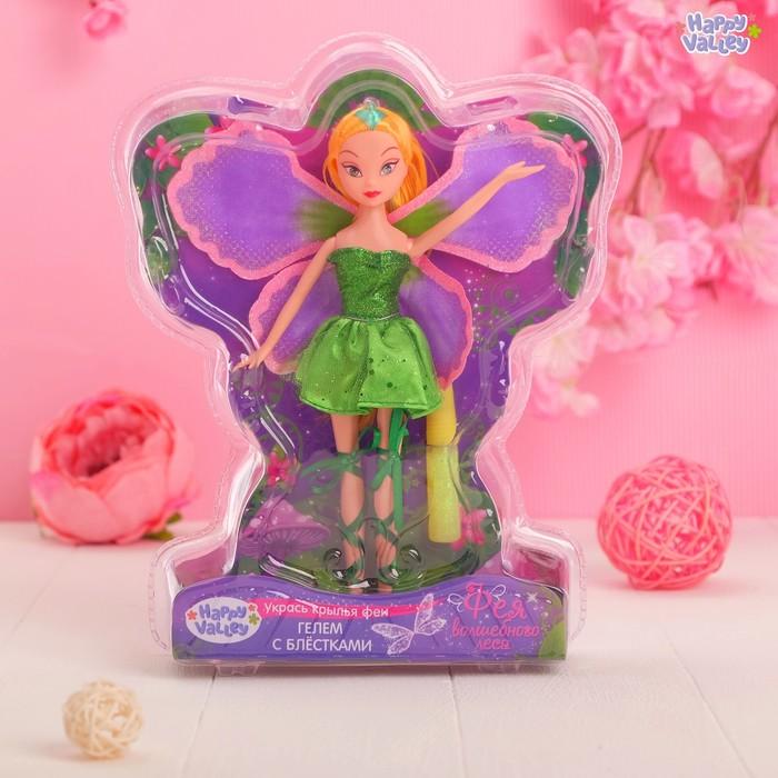 Кукла «Фея волшебного леса»