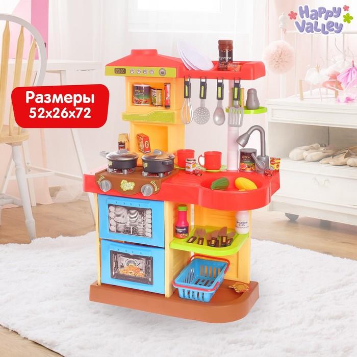 Игровой модуль кухня «Маленький шеф-повар», световые и звуковые эффекты