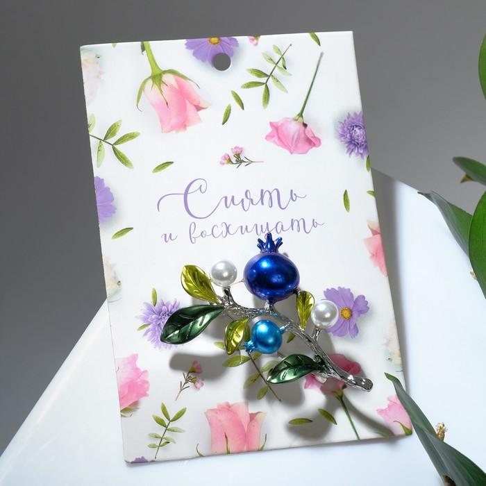 """Брошь """"Ветвь черничная"""", цвет зелено-голубой в серебре - фото 329122067"""