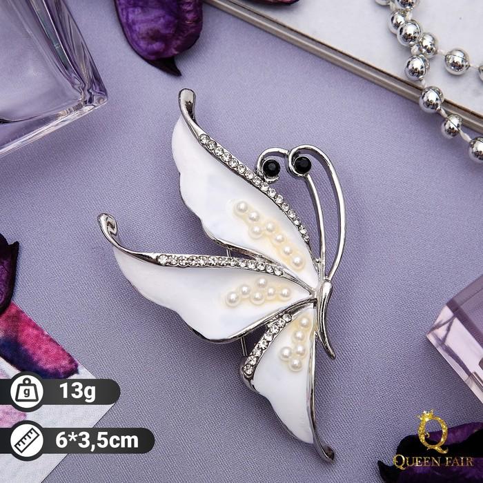 """Брошь """"Бабочка"""" нежность, цвет белый в серебре"""