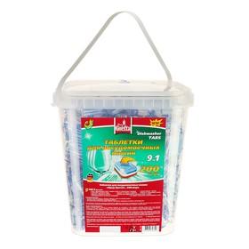Таблетки для посудомоечных машин Frau Gretta 9 в1, 200 шт