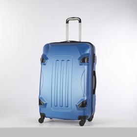 """Чемодан большой 28"""", отдел на молнии, с расширением, кодовый замок, 4 колеса, цвет голубой"""