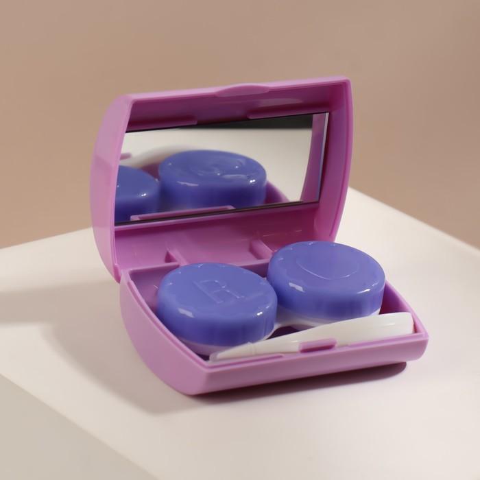 Набор для контактных линз, в футляре с зеркалом, 3 предмета, цвет МИКС