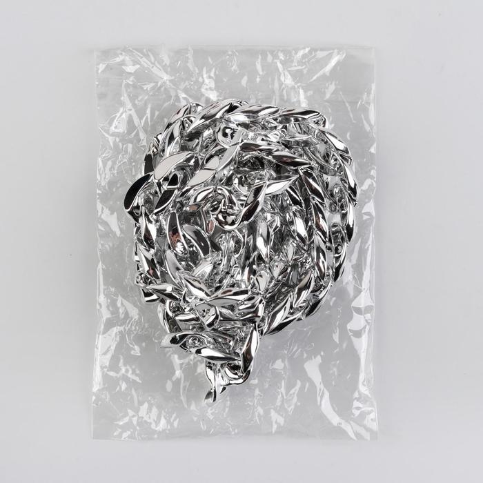 Цепочка для сумки, 120 см, 2 см, цвет серебряный