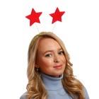 """Карнавальный ободок """"Две звезды"""", поролон"""