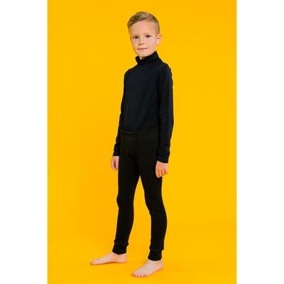 Кальсоны для мальчика 1246 (термобелье), черный, рост 104-110