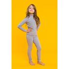 Комплект для девочки 1250 (термобелье), серый меланж, рост 122-128