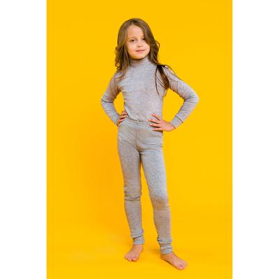 Леггинсы для девочки 1253 (термобелье), серый, рост 122-128