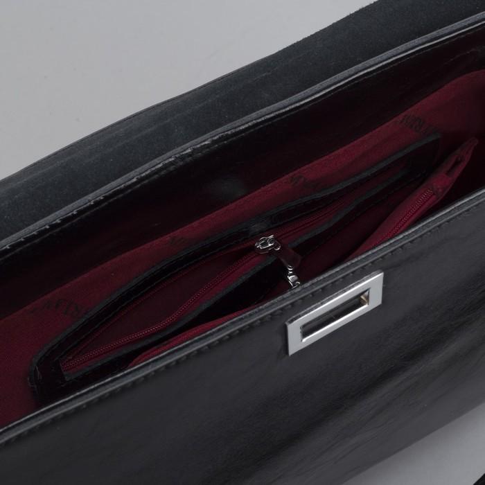 Портфель на замке, наружный карман, длинный ремень, цвет чёрный