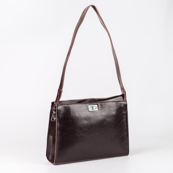 Портфель на замке, наружный карман, длинный ремень, цвет коричневый - фото 621134