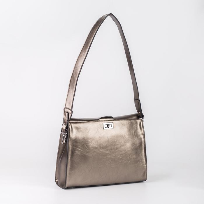 Портфель на замке, наружный карман, длинный ремень, цвет серебристый