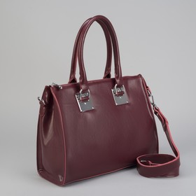 Bag, Department, zippered, outer pocket, long strap, color Burgundy
