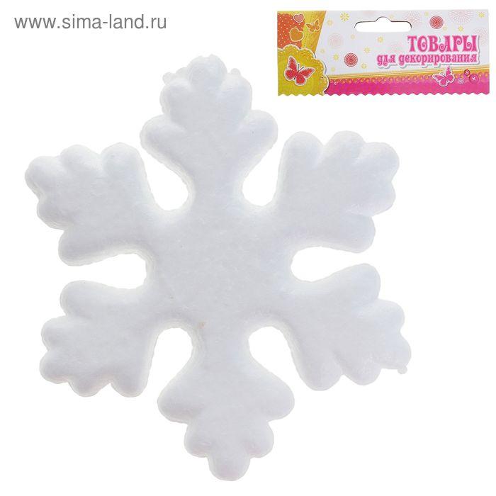 """Фигурка для поделок и декорирования """"Снежинка"""", размер 1 шт 14*14"""