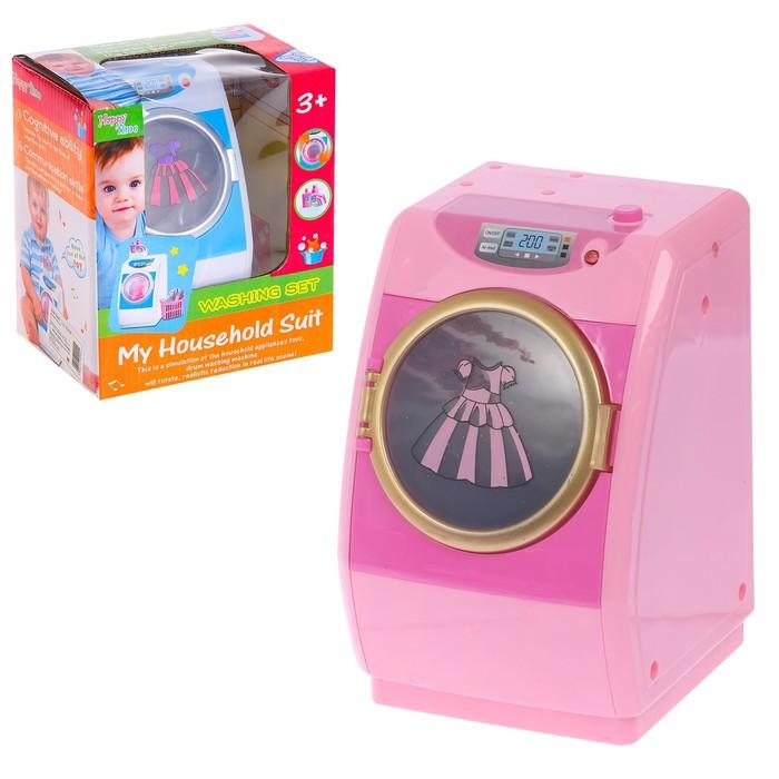 Бытовая техника «Стиральная машина: Маленькая мечта», световые и звуковые эффекты, работает от батареек
