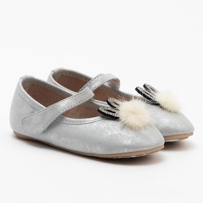 Туфли детские MINAKU, цвет серебро, размер 19