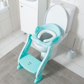 Сиденье для унитаза детское, мягкое, со ступенькой, цвет бирюзовый