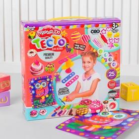 Тесто для лепки» серия «MASTER DO» коробка 25 цветов