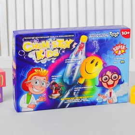 Набор для проведения опытов «Магические эксперименты» серия Chemistry Kids, эконом CHK-02-01   39388