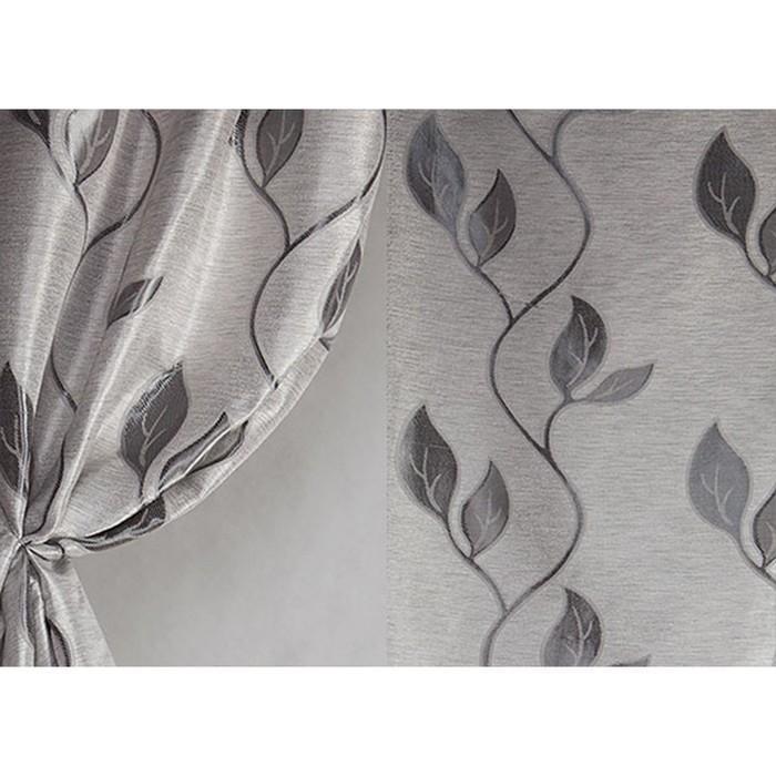 Ткань портьерная, ширина 150 см, жаккард, рельеф
