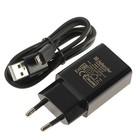 Сетевое зарядное устройство Defender, USB, 2 А, кабель micro USB, 1 м, черное