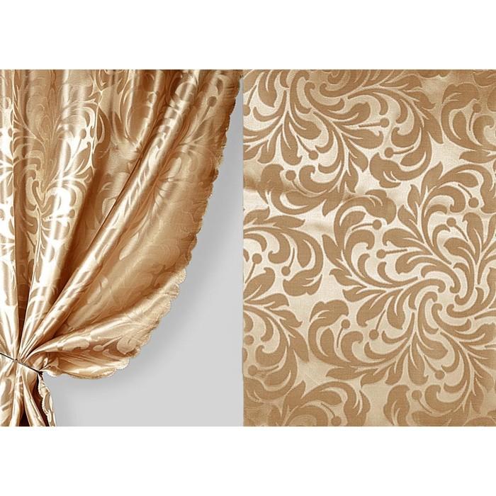 Ткань портьерная, ширина 155 см, жаккард