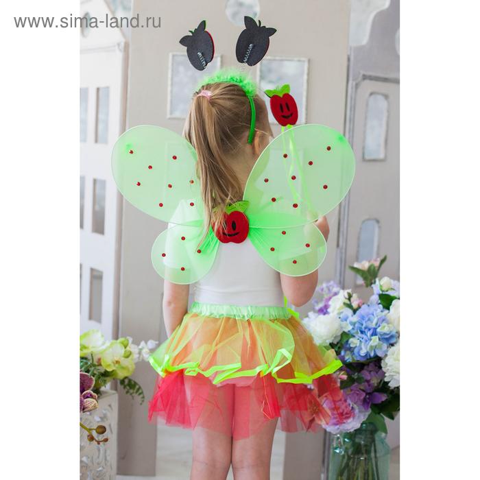 """Карнавальный набор """"Яблочко"""", 4 предмета: ободок, жезл, крылья, юбка, 3-4 года"""