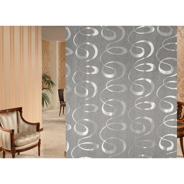 Ткань портьерная, ширина 280 см, жаккард, однотон