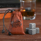 """The whisky stones are """"Great victories"""", 4 PCs."""