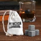 """Камни для виски """"Мужской коктейль"""", 4 шт."""