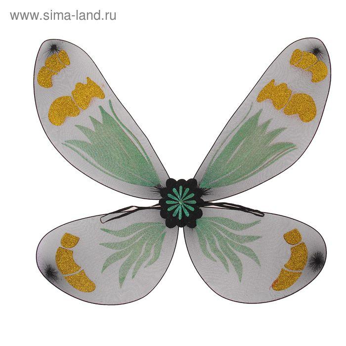 """Карнавальные крылья """"Бабочка"""", узор"""