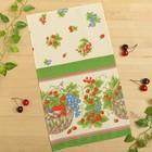 Полотенце  Лесная ягода  35*58 см. +-2 см., рогожка, 100% хлопок