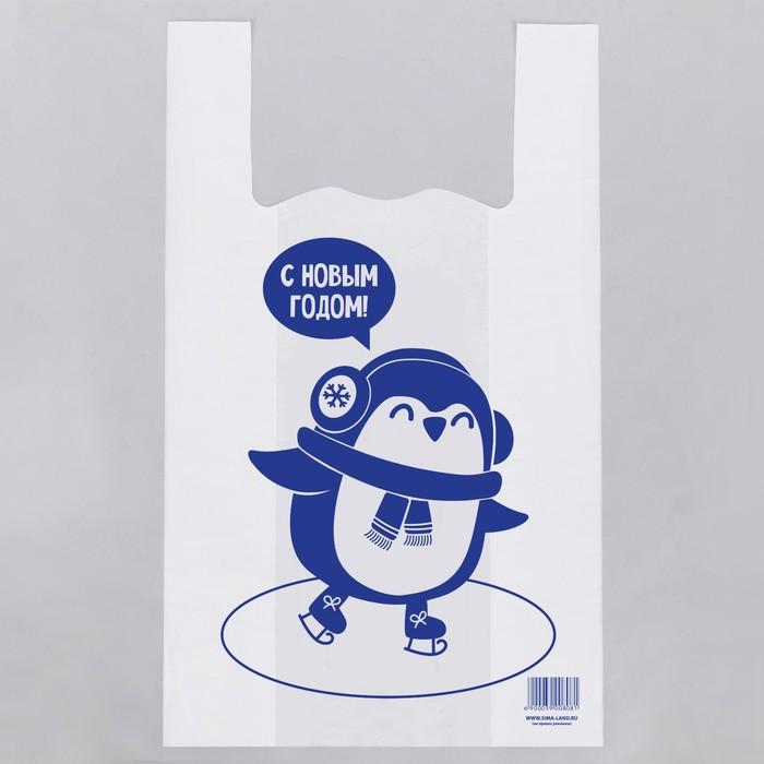 Пакет-майка «Пингвин», 32 × 58 см - фото 308983440