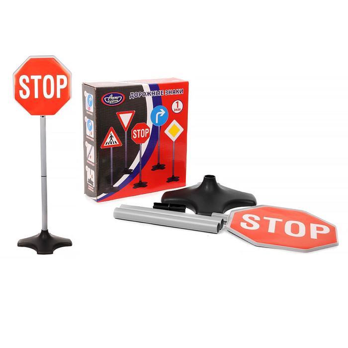 """Дорожный знак ростовой """"STOP""""  70 см."""