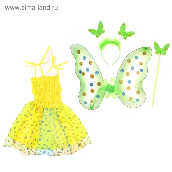 """Карнавальный набор """"Бабочка"""", 4 предмета: платье, крылья, ободок, жезл, 3-4 года"""