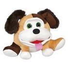 Мягкая игрушка «Собачка», 13 см