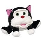 Мягкая игрушка «Котик», 13 см