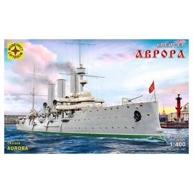 Сборная модель — Крейсер «Аврора» (1:400)