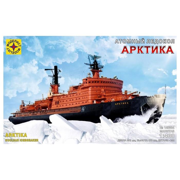Сборная модель — атомный ледокол «Арктика» (1:400)