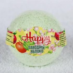 """Бурлящий шар Happy """"Заводное яблоко"""", 130 г"""